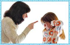 Как не кричать на ребёнка