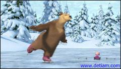 Мимо Маши проехала медведица, красиво кружась...