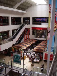 ディスカバリーショッピングモール内のSOGO