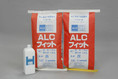 『ALCフィット』ALCの全面下地調整と表面強化に。