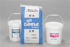 『ダンタック』防水性と透湿性を備えたセメント系弾性塗膜材。