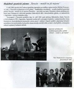 「テレジン もう蝶々はいない」コンサート情報が掲載されたチェコの雑誌
