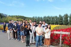 社員旅行 交流 親睦 北海道 沖縄 伊豆 MSTコーポレーション 採用