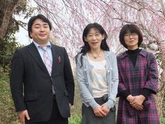 高橋・深雪・柴田の各先生