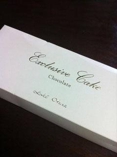 ホテルオークラショコレートケーキ