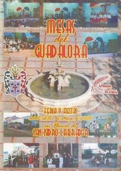 Cartel Feria 2005
