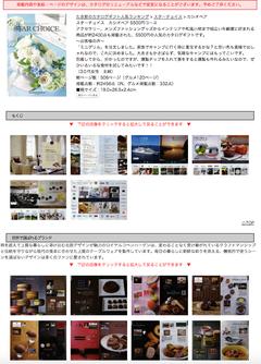 Dreamwweaverによるサイト制作