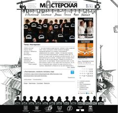 сайт февраля на Jimdo