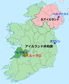 アイルランド クレア州