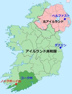 アイルランド コーク 地図