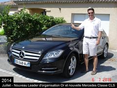 Le concept automobile LR avec la Clio LR, Mercedes Benz ou Porsche, est une forme de récompense pour les partenaires LR performants, ainsi qu'une incitation pour eux à se fixer des objectifs nouveaux.