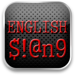 English Slang - Английский сленг
