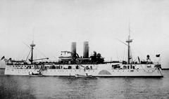 CCO: USS MAINE (ACR-1)