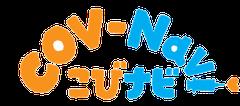 新型コロナウイルス感染症 ワクチン情報 大阪府 堺市 耳鼻科 耳鼻咽喉科 しまだ耳鼻咽喉科医院