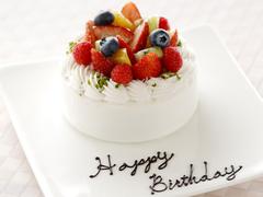 京都 ケーキ 誕生日ケーキ