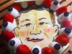 京都 誕生日ケーキ 似顔絵ケーキ イラストケーキ