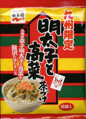 九州限定・明太子と高菜茶漬け