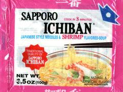 ハワイ・サッポロ一番エビ味スープ(ハワイのスーパーで見つけ海外用の味)
