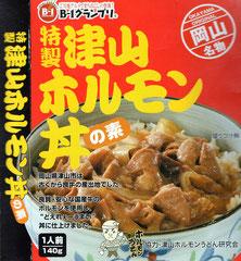 岡山・津山ホルモン丼