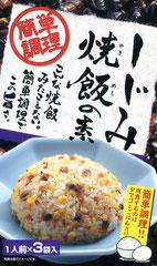 島根・しじみ炒飯の素