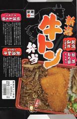 新潟・牛トン弁当(村上牛の牛丼と越後もち豚のタレかつ丼のコラボ弁当)