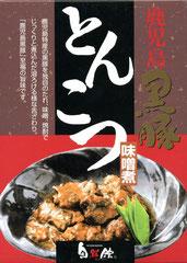 鹿児島・とんこつ味噌煮