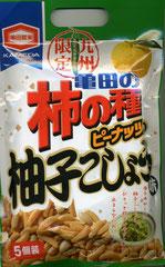 九州限定・亀田の柿の種ピーナッツ柚子こしょう味