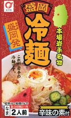 岩手・盛岡冷麺