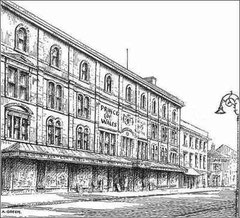 The Prince of Wales Theatre on Broad Street, now demolished - drawn in 1930. Grateful thanks for the use of this image to E W Green, Historic Buildings in Pen & Ink - The Work of William Albert Green.
