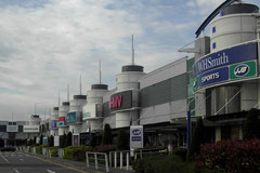 The Fort shopping park