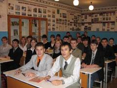 Выпускники 2008г. Классный руководитель - Набиуллина Ф.Н.