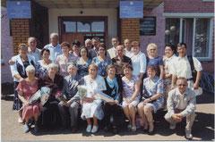 Выпускники 1971 года через 40 лет
