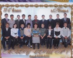 Выпускники 2010 г. Классный руководитель - Зайдуллина И.Ш.