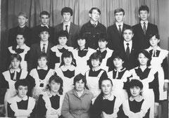 Выпускники 1987 г. Классный руководитель - Нигметьянова Р.Х.