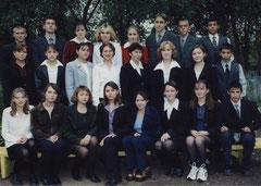 Выпускники 2003 года. Классный руководитель - Валиева Ю.Ф.