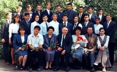 Выпускники 1998 г. Классный руководитель - Гийбадуллин С.Г.