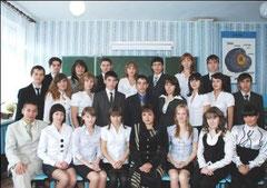 Выпускники 2010 г. Классный руководитель - Галимова А.Р.