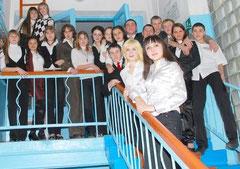 Выпускники 2009г. Классный руководитель - Халикова Р.В.