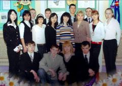 Выпускники 2008г. Классный руководитель - Алетдинова Д.И.