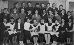 Выпускники 1997 г. Классный руководитель - Набиуллина Ф.Н.