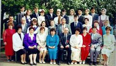Выпускники 1997 г. Классный руководитель - Фазалова Р.Г.