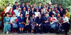 Выпускники 1996 г. Классный руководитель - Нигматьянова Р.Х.