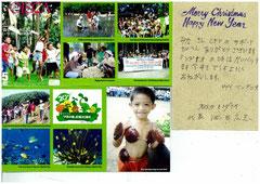 フィリピン:ミンダナオ島から