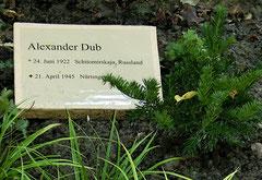Grabinschrift für Alexander Dub (1922-April 1945), Foto vom 14. September 2014: Anne Schaude