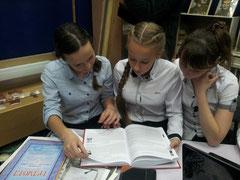 Подготовка лекций