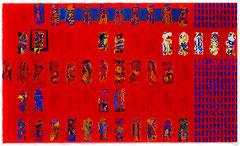 153 x 310 cm  1996