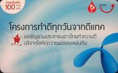 Blood Donation Thailandia.