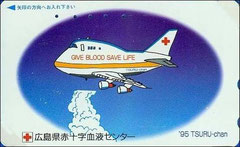 TC Japon - CROIX ROUGE Avion / Don du Sang - RED CROSS Plane Japan phonecard / Give blood - ROTES KREUZ Flugzeug - 15.