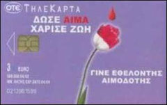 Greece 04/02 x1422 Panhellenic Blood Donors Federation 500.000