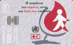 Blood Donation / Don du Sang - Greece phonecard.